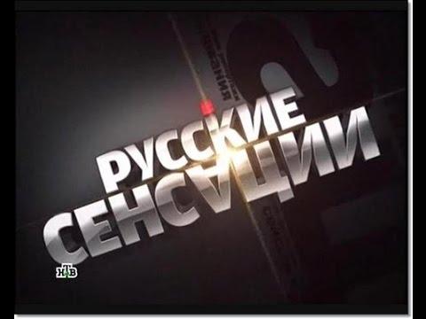 СЕНСАЦИЯ!! Двойник Путина есть!!! (видео)