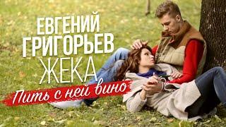 Ленинград В Питере Пить new videos