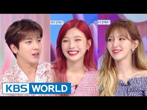 Video Hello Counselor -Joy, Wendy, Jung Yonghwa, Yang Sehyung [ENG/THA/2017.07.24] download in MP3, 3GP, MP4, WEBM, AVI, FLV January 2017