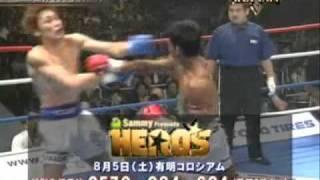 Muay Thai Boxing Buakaw มวยไทย YouTube video