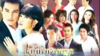 General Thai Khmer Movie - Omnach Thuk Prak [40 END]