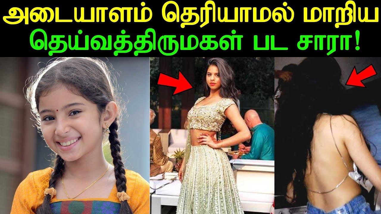 அடையாளம் தெரியாமல் மாறிய தெய்வத்திருமகள் பட சாரா   Deiva Thirumagal Movie Child Sara Arjun Current Status?