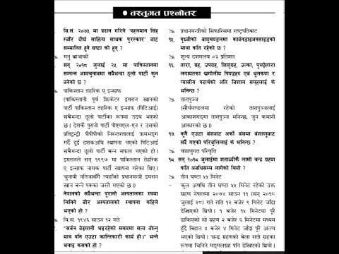 (gorkhapatra 2018 august(1,8,15,22) - Duration: 42 minutes.)