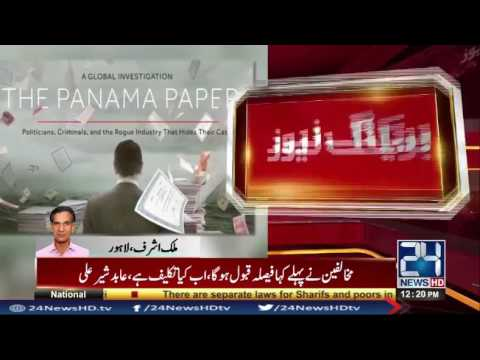 Hum Ek Hain, 22 April, 2017, 24 News HD