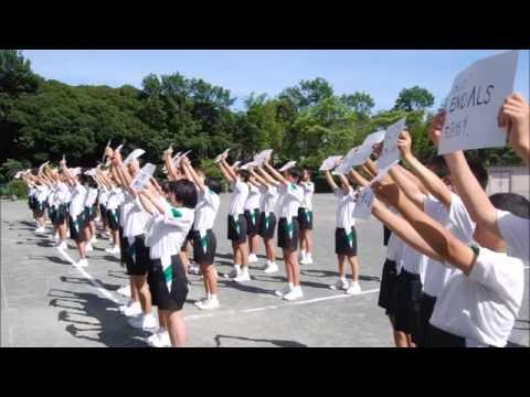 [幸田町立南部中学校] 心心プロジェクト〜END ALS 藤田正裕さんの生き方から学ぶ「まぶたの叫び」
