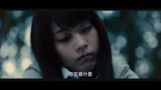 Nonton 有村架纯 i am a hero 喪屍末日戰 精彩鏡頭 Film Subtitle Indonesia Streaming Movie Download