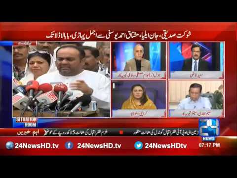 Situation Room 26th August 2016