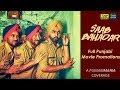 Watch Saab Bahadar Full Punjabi Movie Promotions Coverage by Punjabi Mania | Ammy Virk