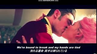 Video Rewrite The Stars _ Lyrics 和訳 日本語字幕 (The Greatest Showman) MP3, 3GP, MP4, WEBM, AVI, FLV Juni 2018