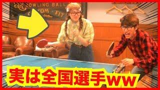 Video 【卓球ドッキリ】もしもオタク女子が全国選手だったら。。(Table Tennis・Ping Pong) MP3, 3GP, MP4, WEBM, AVI, FLV Januari 2019