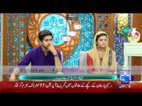 Noor- E- Ramzan 15th June 2016