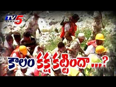 2014 Tragedies of  Telugu People : TV5 News