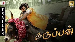 Karuppan Official Tamil Trailer Vijay Sethupathi