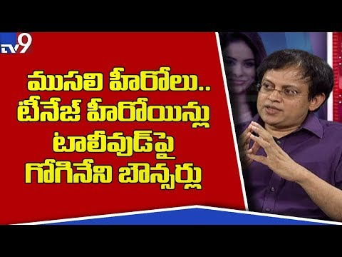 Dissolve MAA || Babu Gogineni || Tollywood Casting Couch - TV9