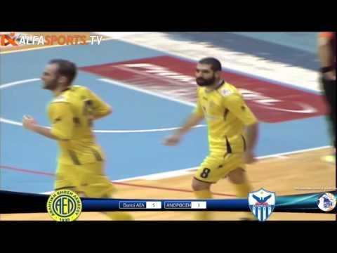 Φούτσαλ Ά Κατηγορίας ΚΟΠ | Danoi ΑΕΛ vs Ανόρθωση | 16η Αγωνιστική | Στιγμιότυπα