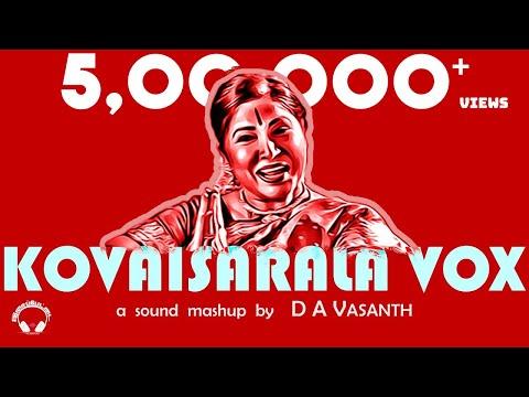 கோவை சரளாவின்  கலக்கலான காணொளி!!  KovaiSarala Vox | Kovai Saralal Mash up | Comedy Mashup | Isaipettai