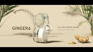 Ginger6 like White snow Serum youtube video