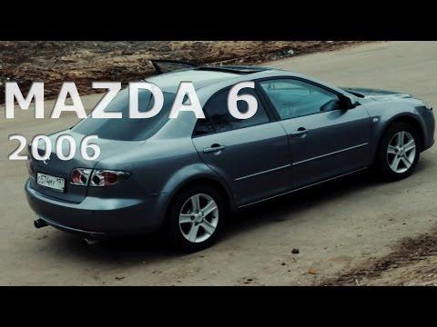 Отзывы mazda 6 2006 года фотография