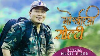 Gorkhali Solti - Nirmala Thapa Magar