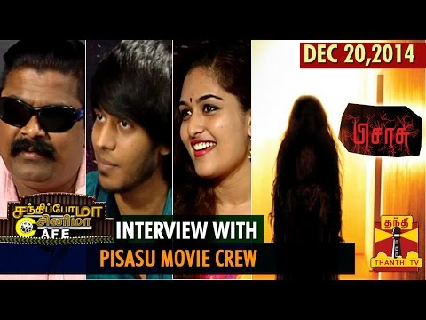 Sandhippoma @ Cinema Cafe - Interview With Pisasu Movie Crew (20/12/14) - Thanthi TV
