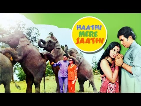Video Haathi Mere Saathi | Superhit HD Movie | Rajesh Khanna, Tanuja | 1971 download in MP3, 3GP, MP4, WEBM, AVI, FLV January 2017