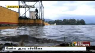 Flood alert issued as many rivers in Kanyakumari