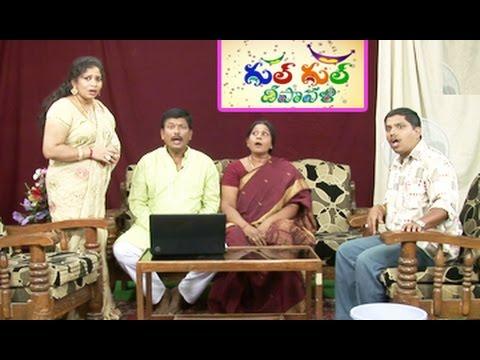 Gul Gul Deepavali || Comedy Skit