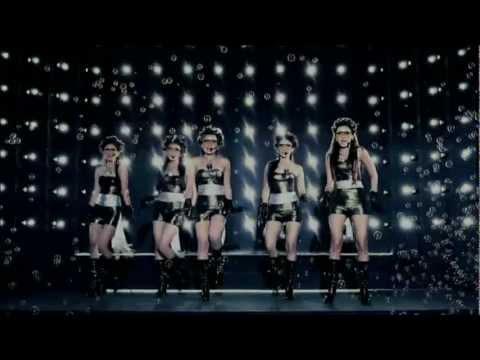 Queen 5 - You Me End