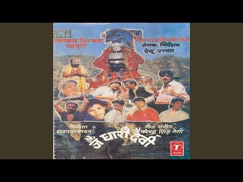 Video Teri Khud Teru Khyal download in MP3, 3GP, MP4, WEBM, AVI, FLV January 2017