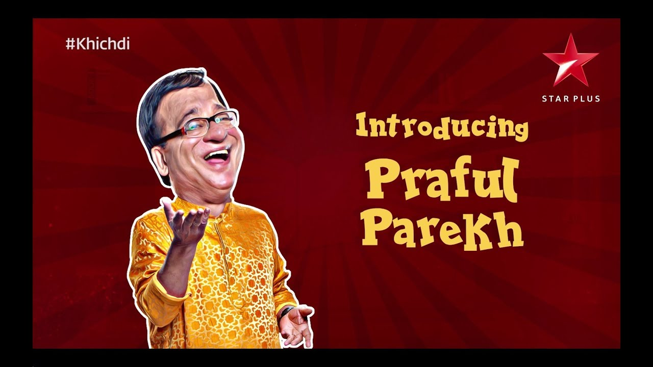 Khichdi | Praful Parekh