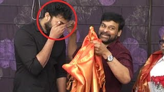 Video ఆ హైట్ అలాంటిది మరి 😂 | Mega Star Chiranjeevi Making Fun With Varun Tej | Manastars MP3, 3GP, MP4, WEBM, AVI, FLV April 2018