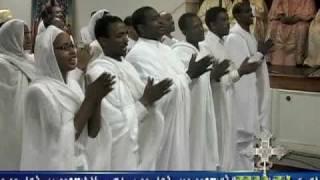 The Day Of Pentecost Celebration EOTC TTEOTV Part 3