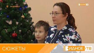 «Веселая семейка» - онлайн-проект Развилковской библиотеки