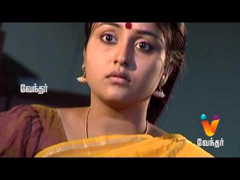Suryavamsam--11-04-2016-Epi-224