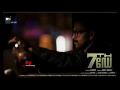 7th DAY Malayalam movie Official Trailer