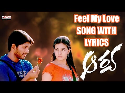 Feel My Love Full Song With Lyrics - Arya Songs - YouTube