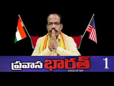 Murder Politics | Law and Order Issues | Debate in Pravasa Bharat | Part 1 : TV5 News
