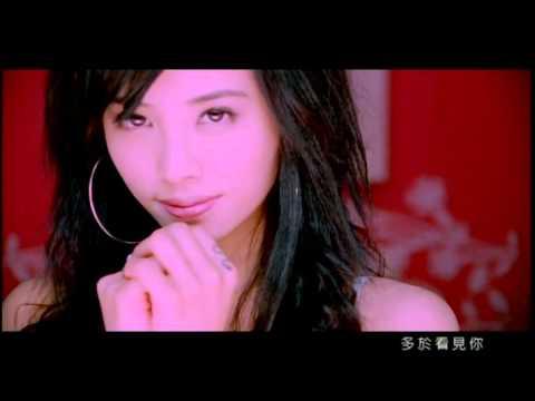 蔡依林 Jolin Tsai -  懷念  (華納official 官方完整版MV)