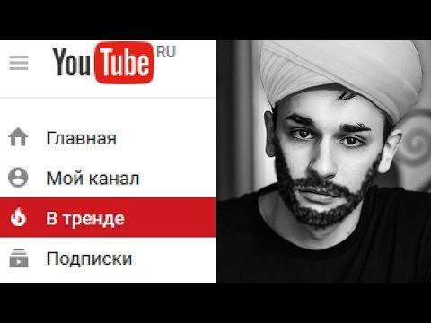 МЫ БОЛЬНЫ (ТРЕНДЫ ЮТУБА) - DomaVideo.Ru