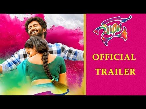 Vizha Official Trailer | Tamil Movie | Sri Thenandal Films and Azure Entertainment