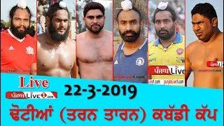 Dhotian (Tarn Taran) Kabaddi Cup 2019 Live Now
