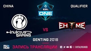 Invictus Gaming vs EHOME, ESL One Genting China, game 2 [Lex, 4ce]