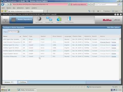 Установка McAfee Agent и VirusScan Enterprise