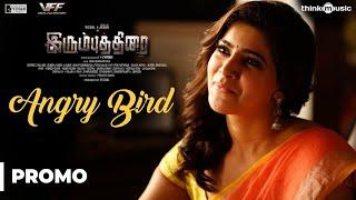 Video Irumbuthirai | Angry Bird Video Promo | Vishal, Arjun, Samantha | Yuvan Shankar Raja | P.S. Mithran MP3, 3GP, MP4, WEBM, AVI, FLV April 2018