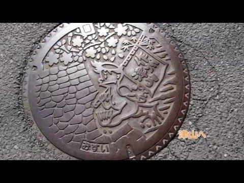 岡山 湯原温泉・砂湯への旅