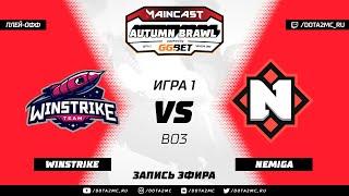Winstrike vs Nemiga (карта 1), MC Autumn Brawl, Плей-офф
