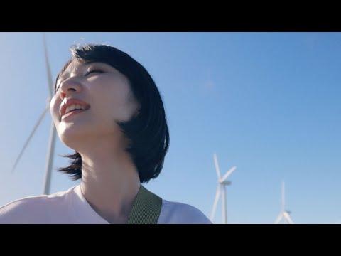 1994 - 深呼吸(deep breath) Official Music Video