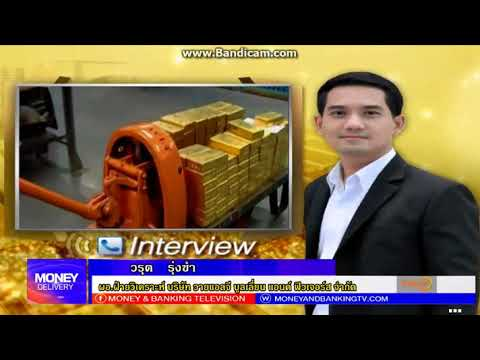 Money delivery by YLG 20-11-60