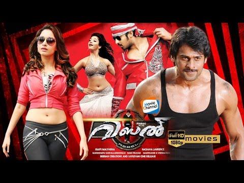 Rebel Full Length Malayalam Dubbed Movie   Latest HD Malayalam Movie   Prabhas   Thamannah