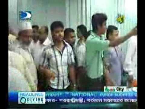 Jamaat Dhaka Ctiy Press. 8th Aniversary Daily Somokal Subbaca Jamaat Leader